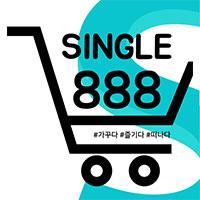 SINGLE888
