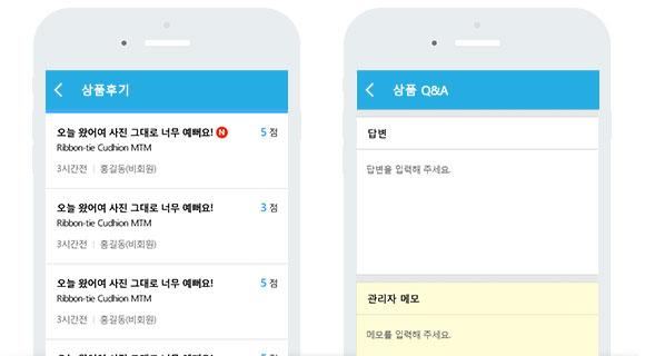 상품 Q&A/후기